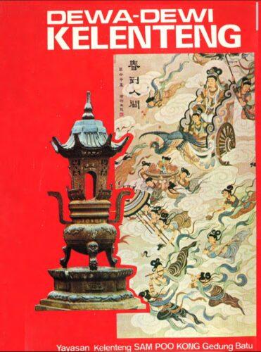 Buku Dewa-Dewi Kelenteng Sam Poo Kong 1990