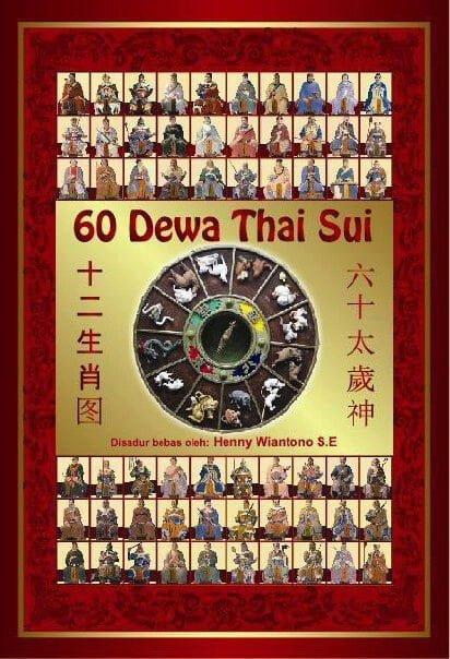 Buku Tao : 60 Dewa Thai Sui