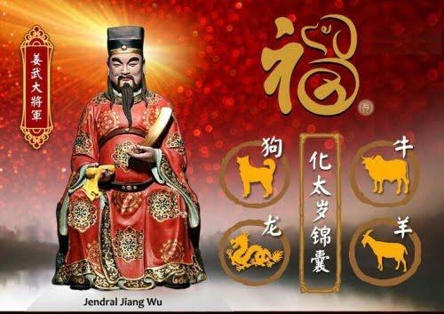 Hikayat Jendral Jiang Wu