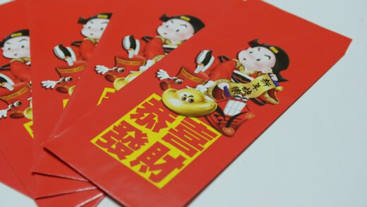 Sekilas Budaya Tionghoa : Kacang Jangan Lupa Kulit