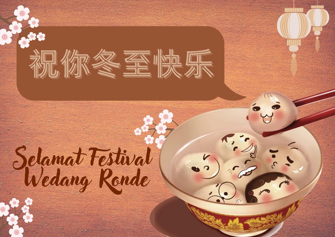 Kumpulan Ucapan Festival Dongzhi Terkini Dalam Bahasa Mandarin