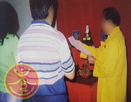 Upacara Pengakuan Anak - Guo Fang Yi Shi (过房仪式)
