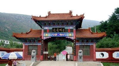 Xiao Yao Guan 逍遥观